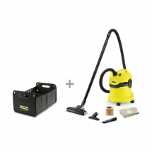 Karcher WD 2 HOME + органайзер